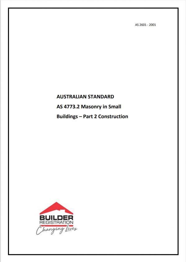 Masonary in small buildings Australian Standards